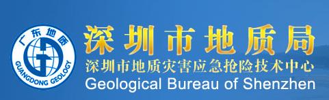 深圳地質局戶外拓展團建